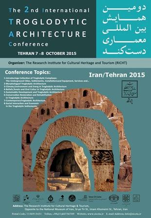 Deuxième congrès sur l'architecture troglodytique